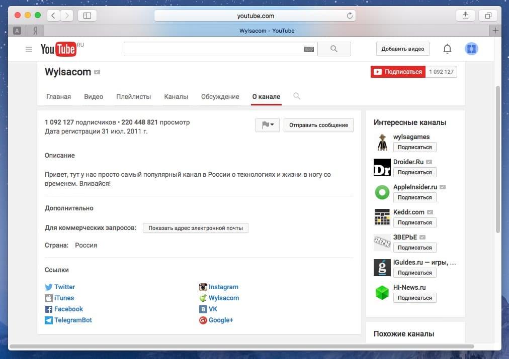 Wylsacom youtube dollar adsense ad