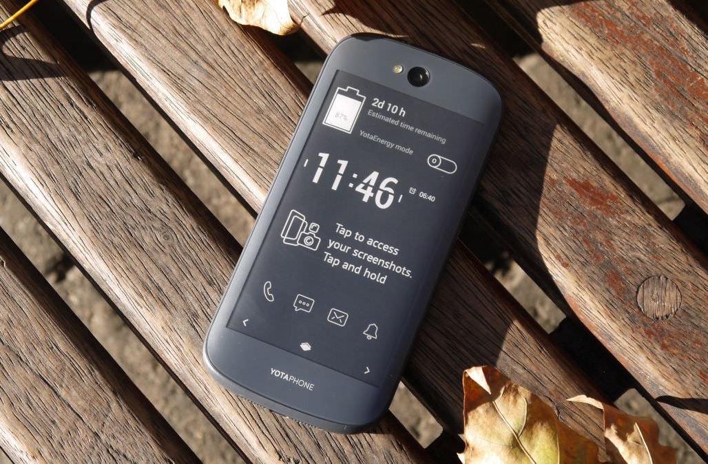 YotaPhone 2 Russia 2