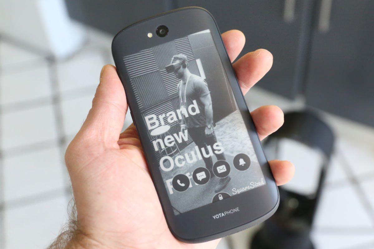 Yota Devices создаст собственную платежную систему из смартфона YotaPhone 2