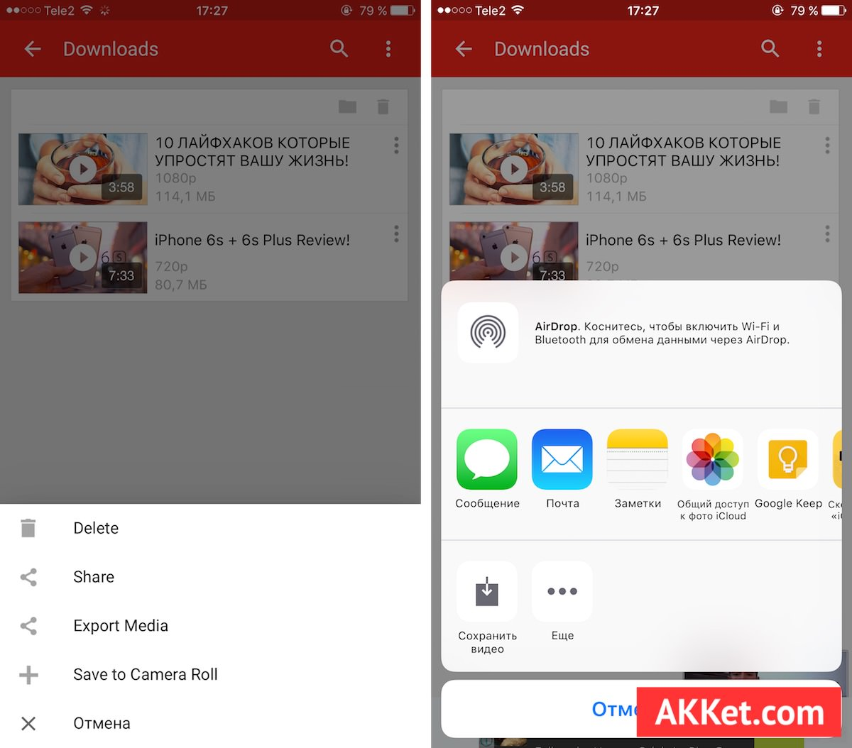 YouTube Download iOS 9 Cydia Tweak 1
