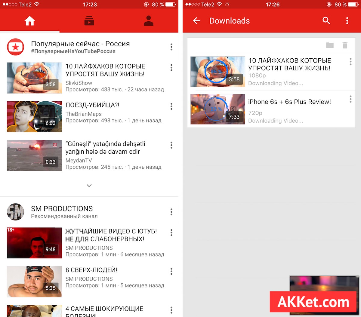YouTube Download iOS 9 Cydia Tweak 3