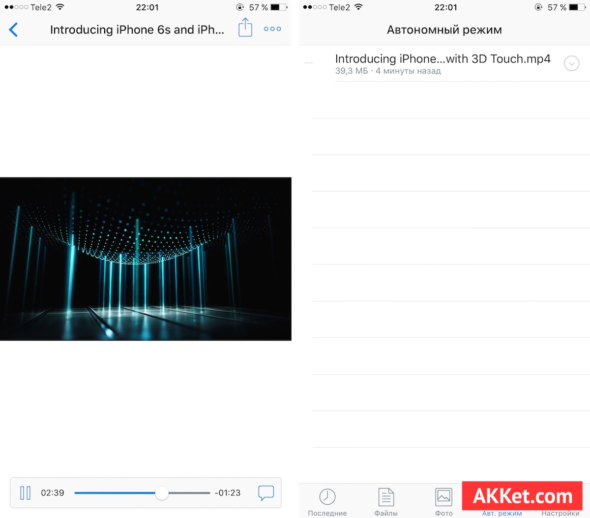 YouTube iOS 9 iOS 8 Download video no jailbreak official iPhone iPad ipod touch 5