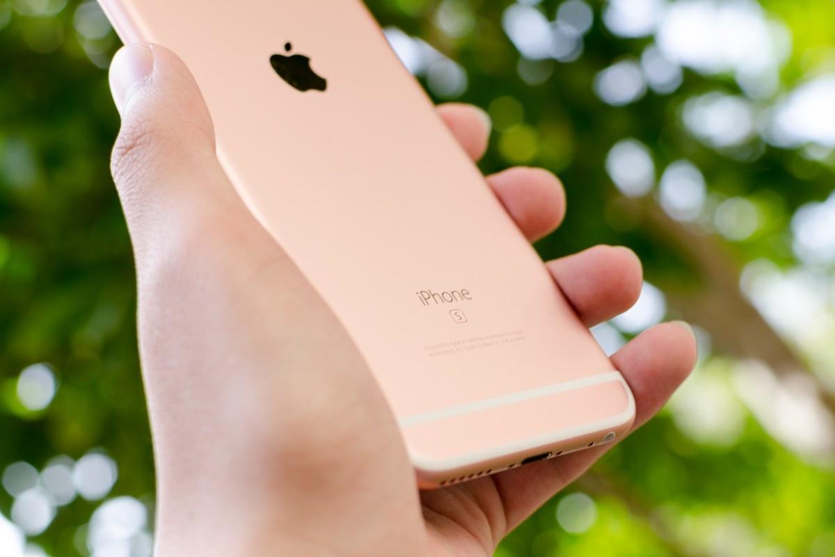 Apple выпустила бета-версию iOS 9.2.1 beta 1 для iPhone, iPad и iPod Touch