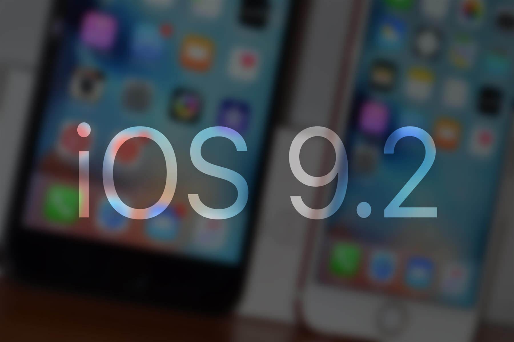 Pangu выпустит джейлбрейк только для iOS 9.2