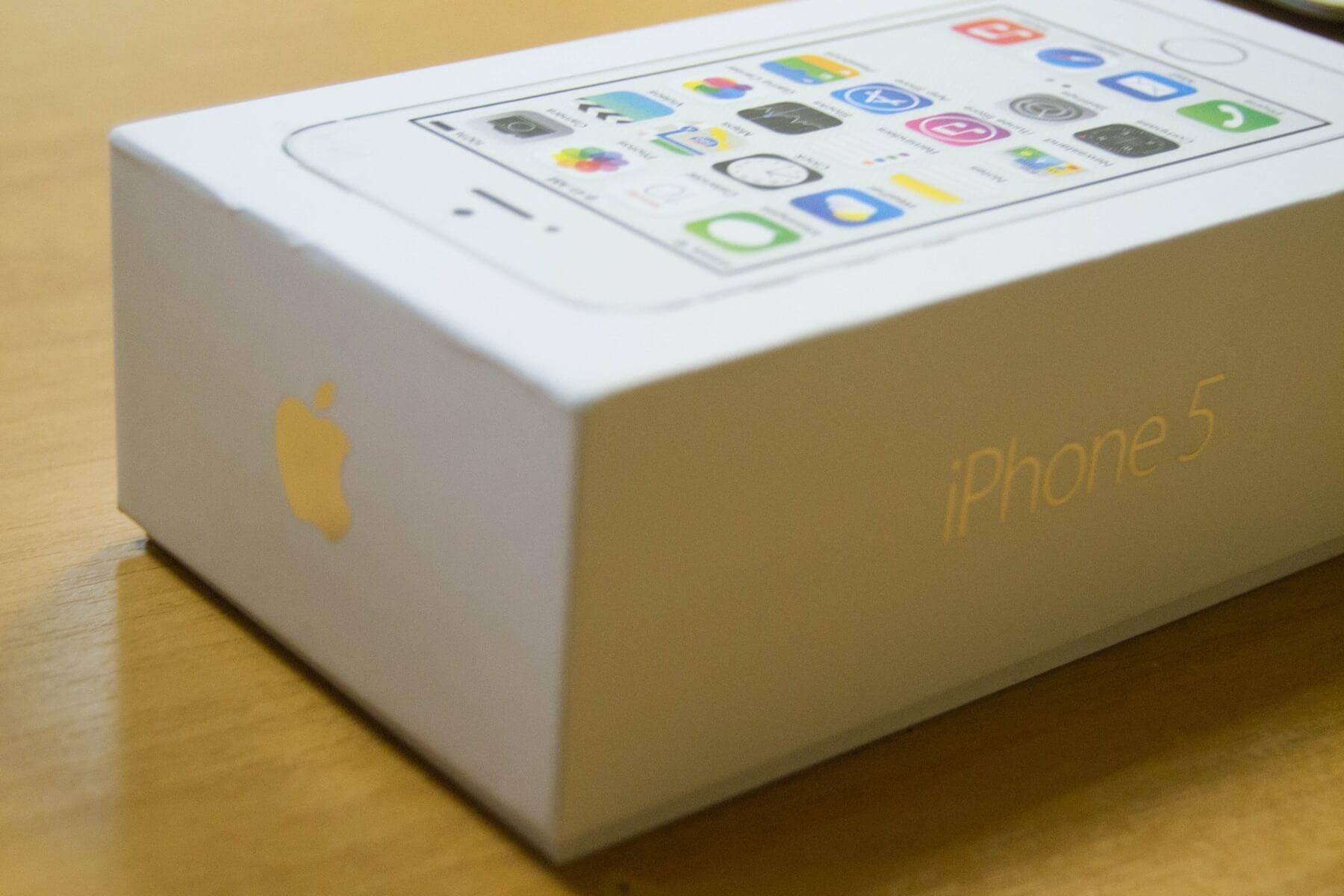 Apple выпустит 4-дюймовый iPhone 5e на процессоре A8