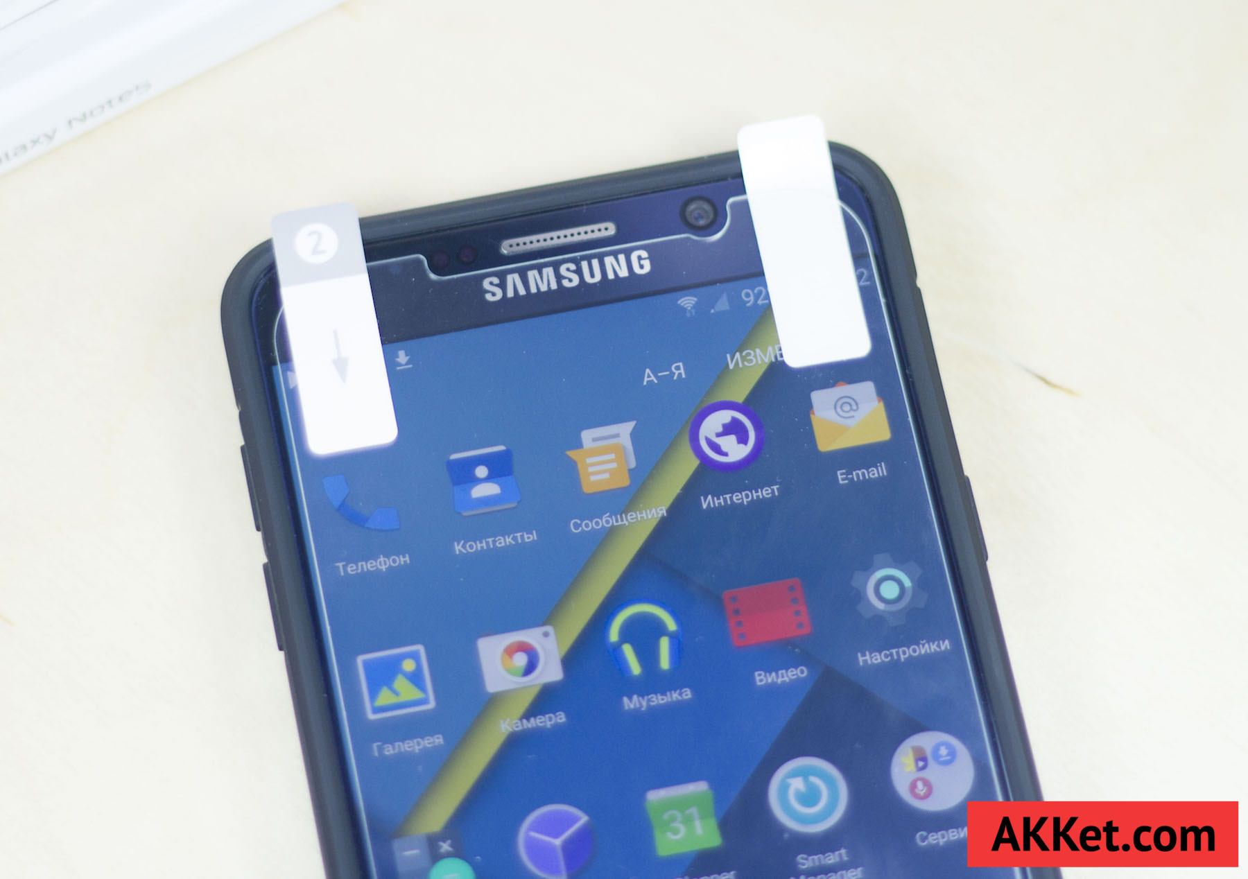 Deppa Glass Samsung Galaxy Note 5 review screen 11