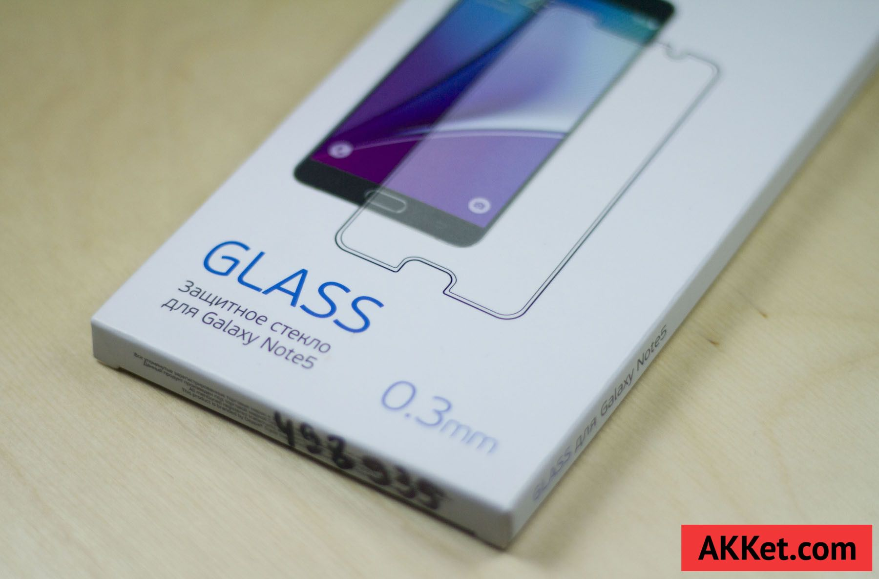 Deppa Glass Samsung Galaxy Note 5 review screen 2