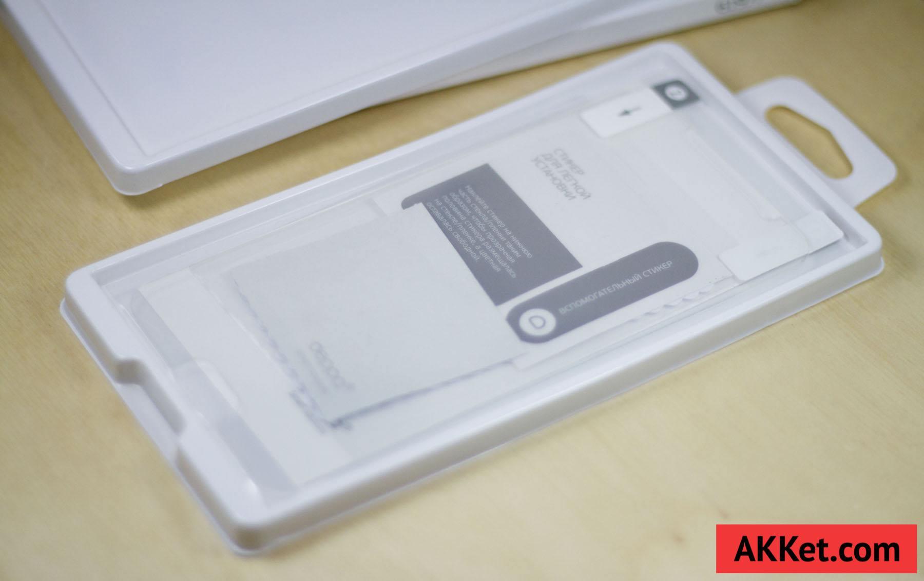 Deppa Glass Samsung Galaxy Note 5 review screen 5