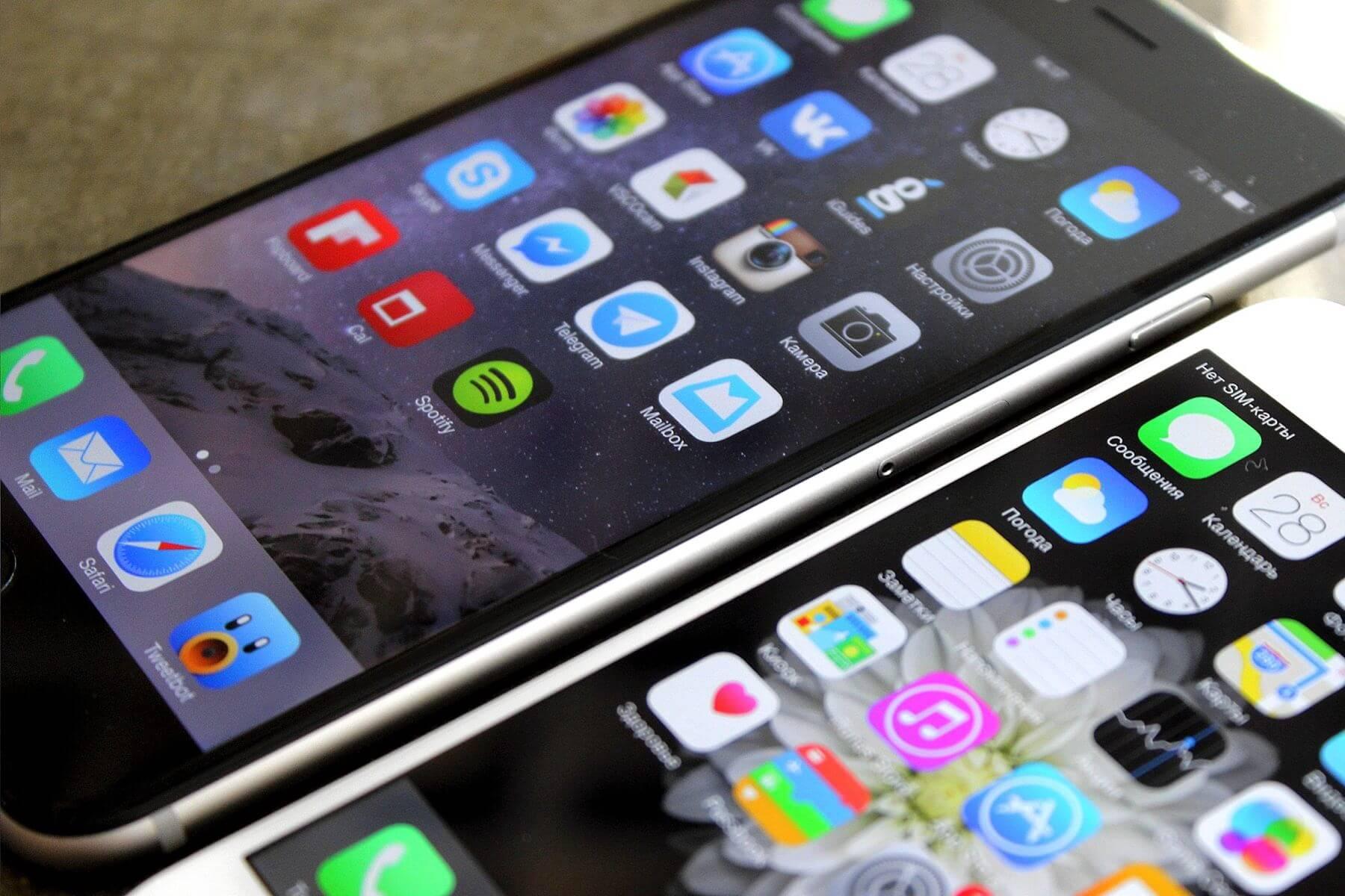 Разработка джейлбрейка для iOS 9.2 находится в заключительной фазе