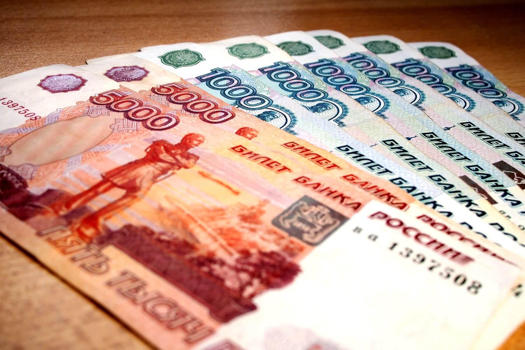 Как сохранить свои сбережения при долларе в 90 рублей