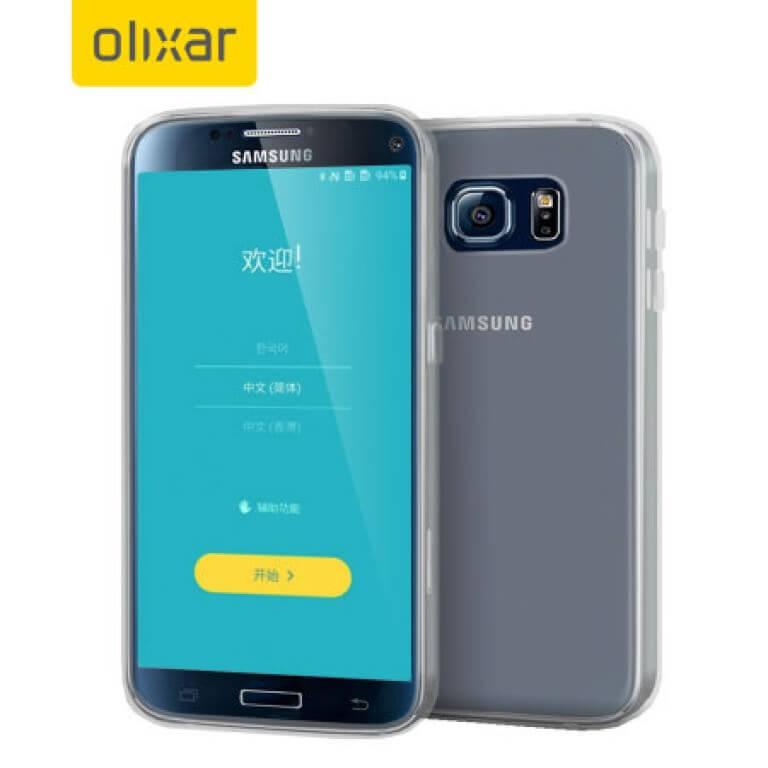 Samsung Galaxy S7 2