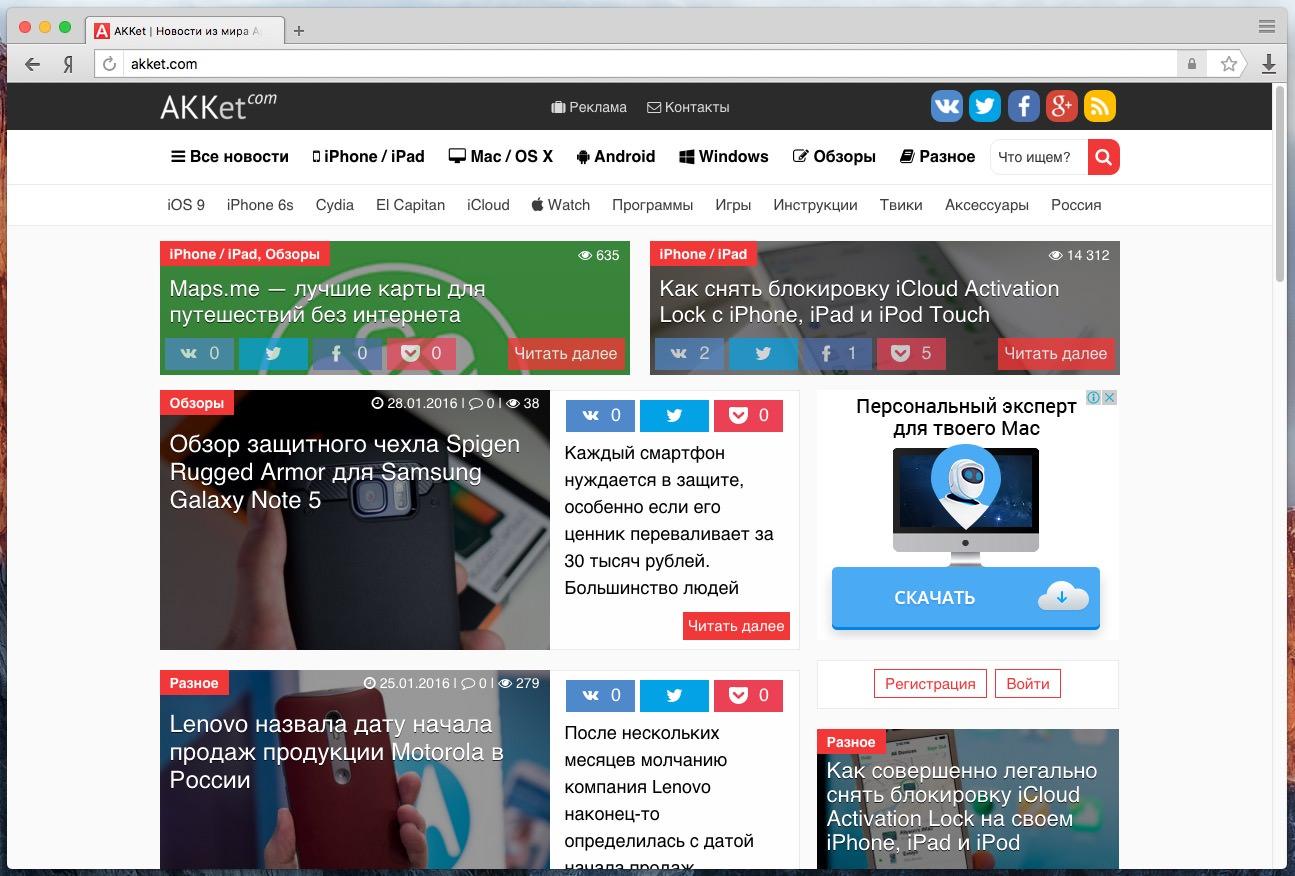 Yandex Browser скачать бесплатно Windows Android 2