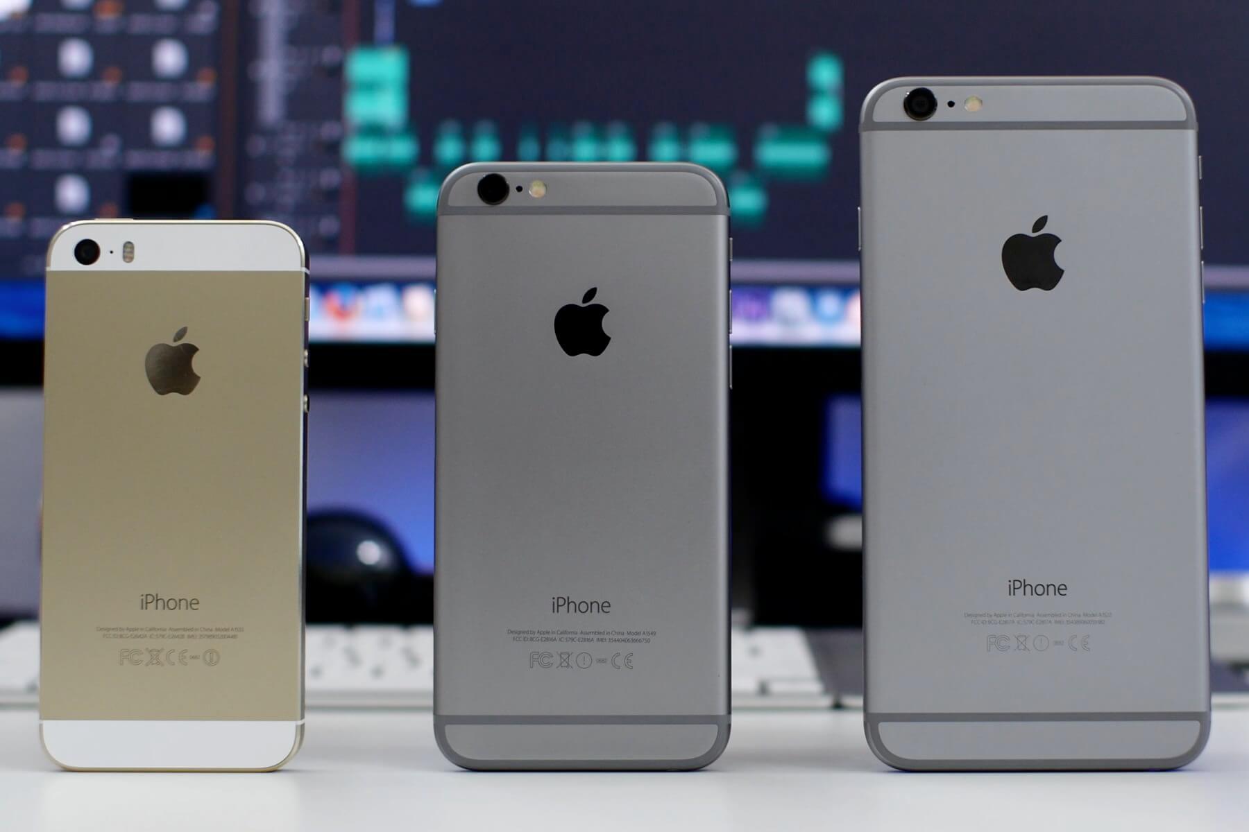Какой iPhone выбрать в 2016 году?