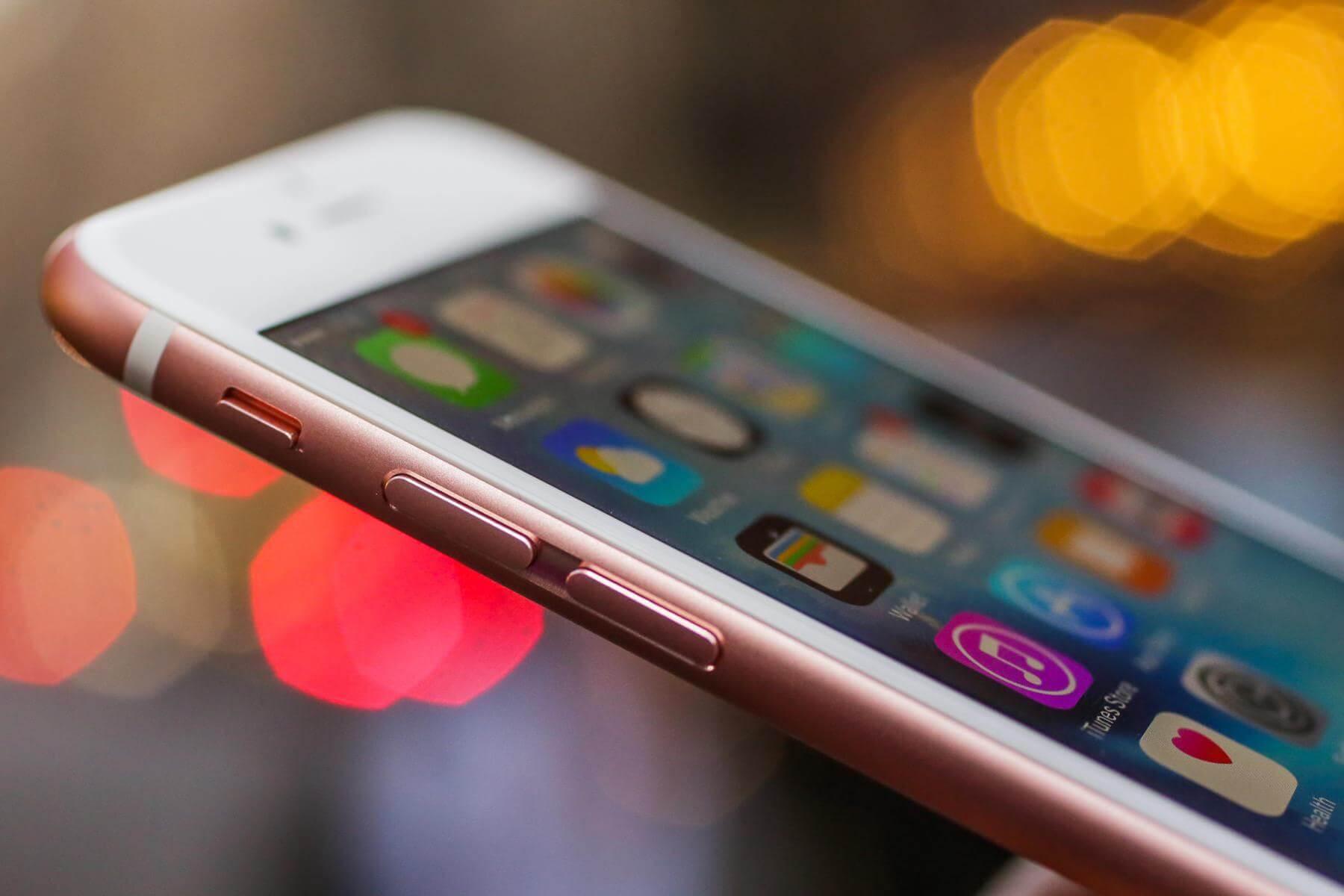 Apple выпустила iOS 9.2.1 beta 2 для iPhone, iPad и iPod Touch