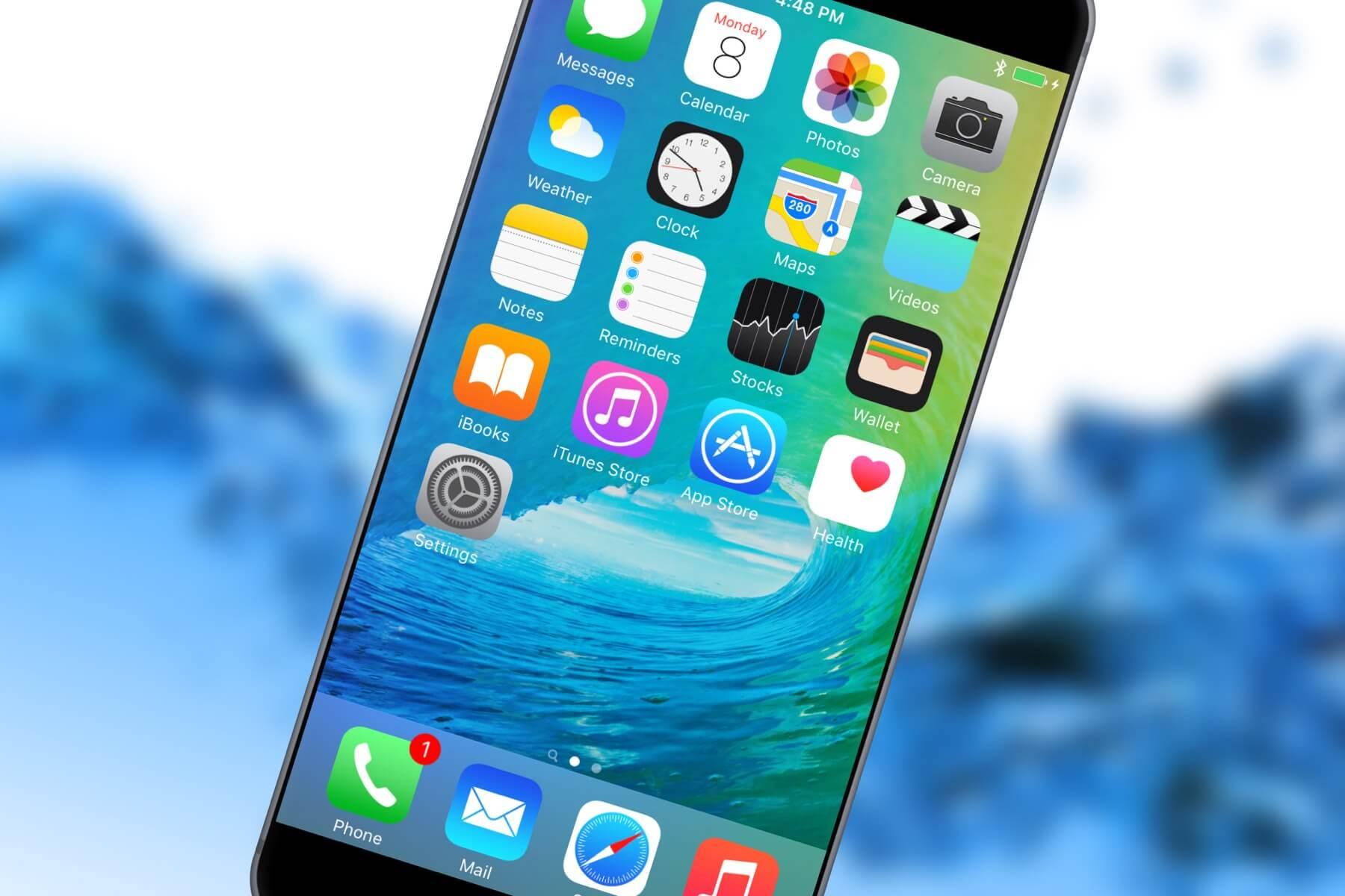 Apple выпустит модификацию iPhone 7 Plus с 256 Гб встроенной памяти