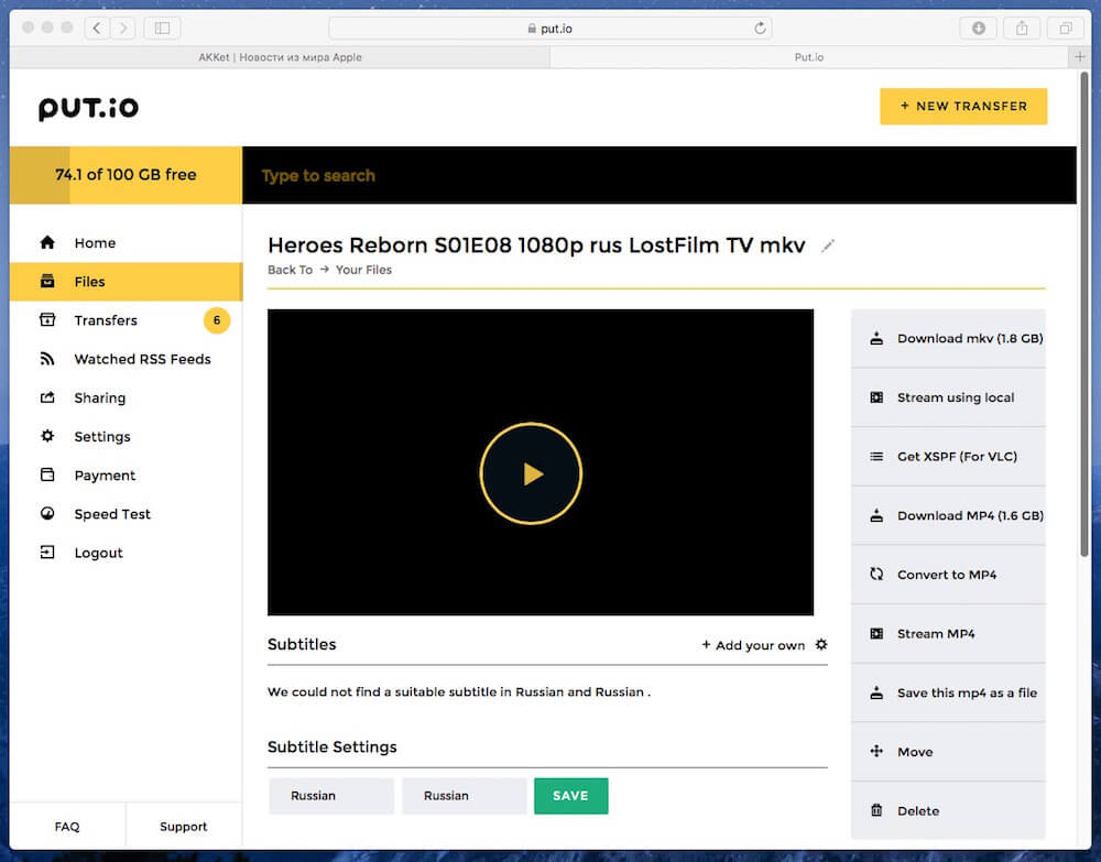 review torrent online download put.io 9