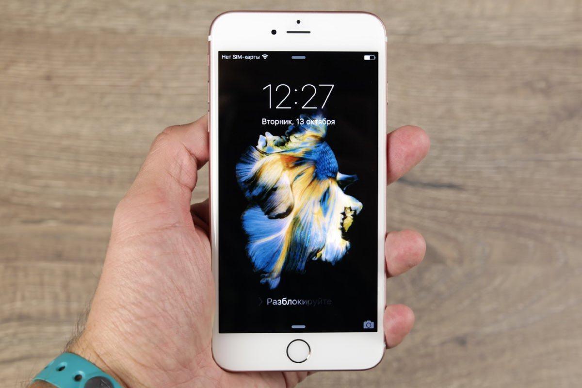 iPhone 7 получит более тонкие рамки вокруг десплея
