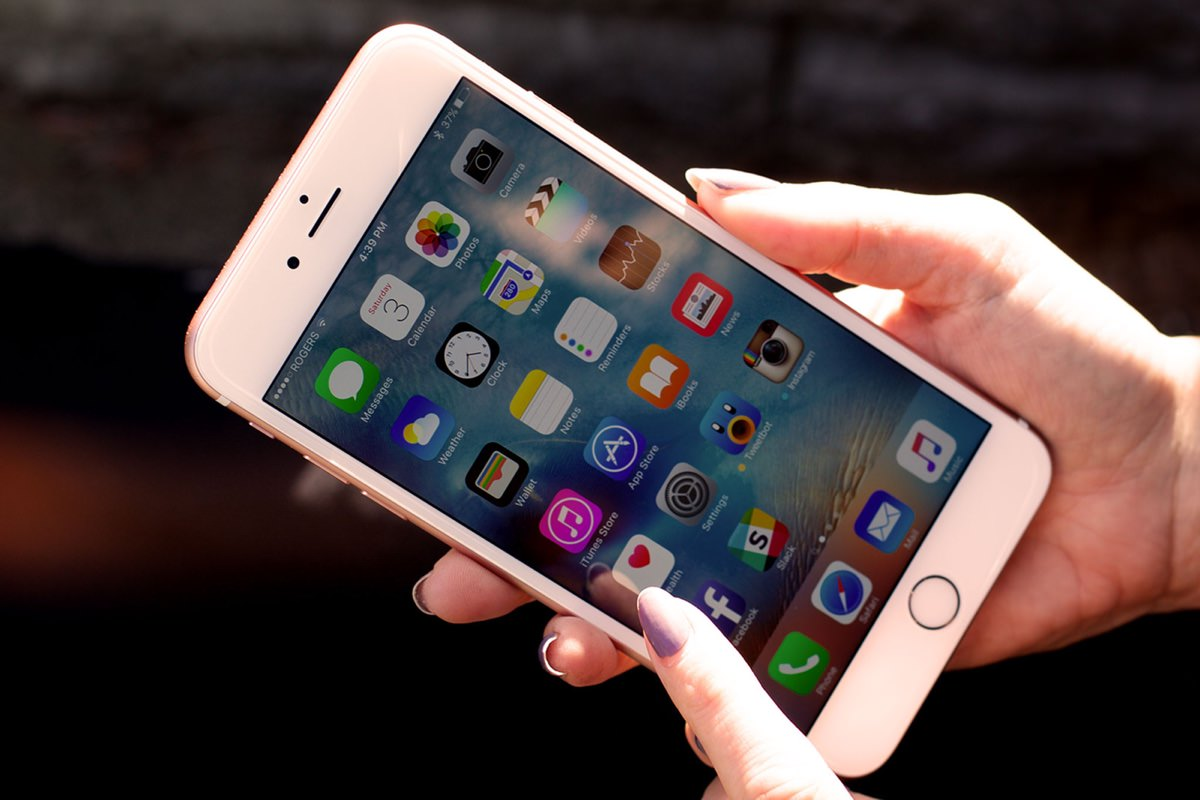 Apple выпустила iOS 9.3 beta 4 для iPhone, iPad и iPod Touch