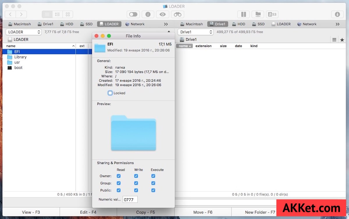 Commander One OS X Download Mac 3