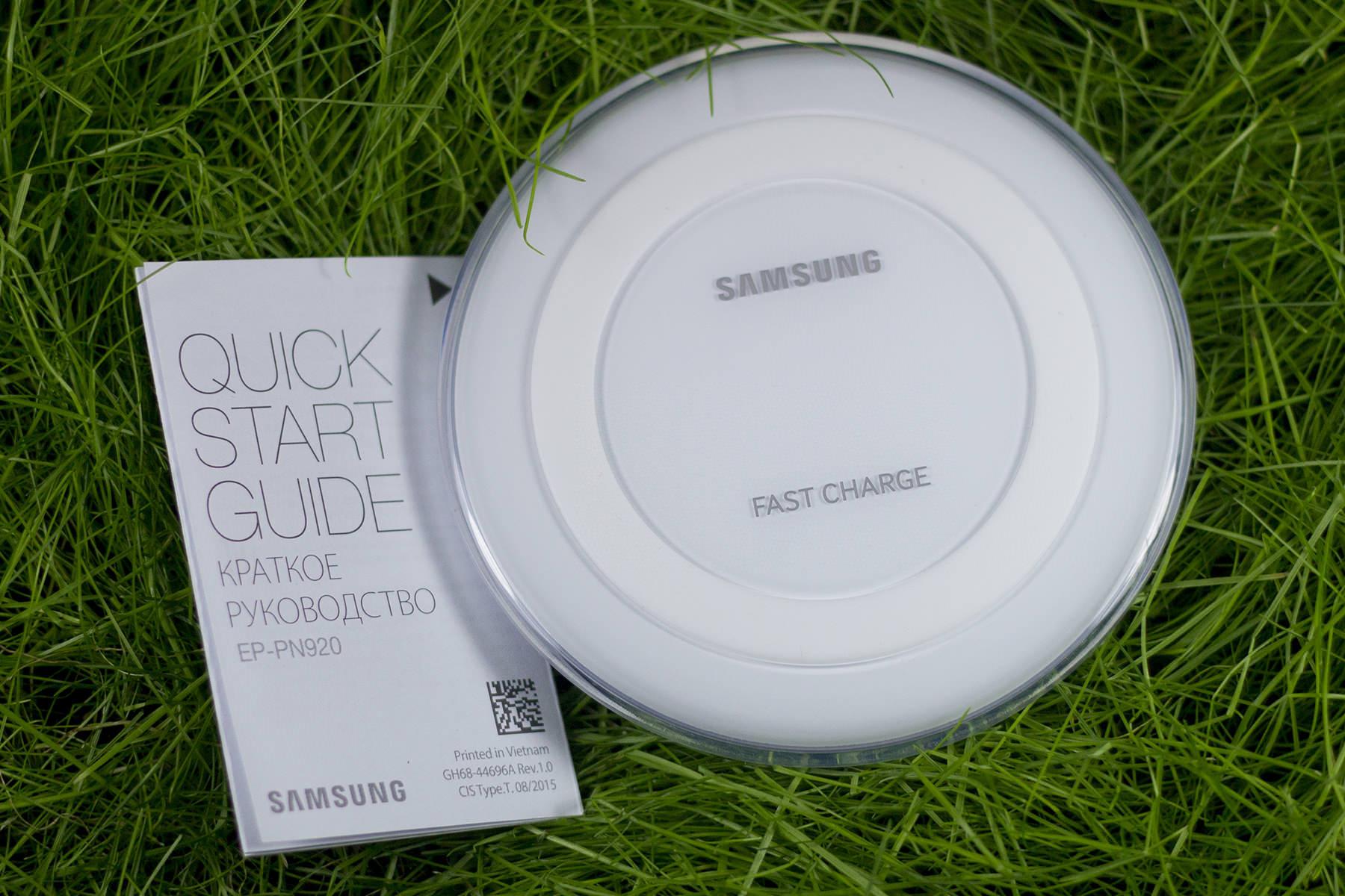 Обзор быстрой беспроводной зарядки Samsung Wireless Charging