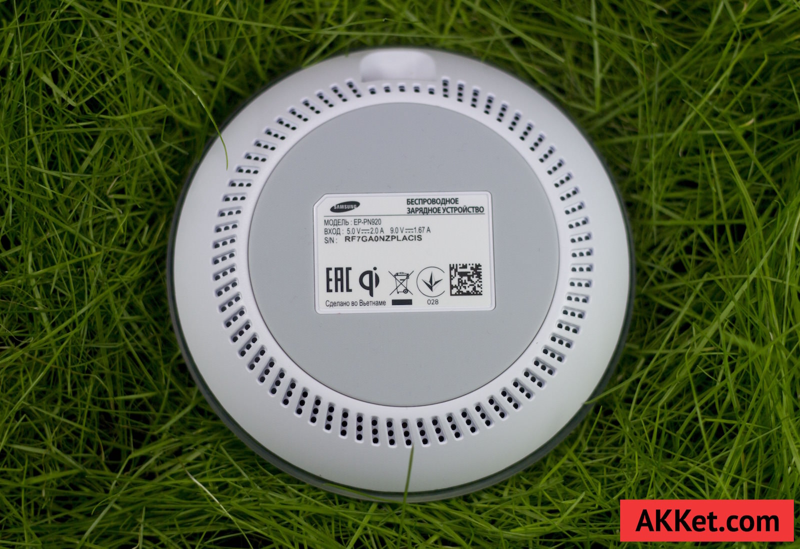Fast Charge Wireless Charging Pad EP-PN920 6