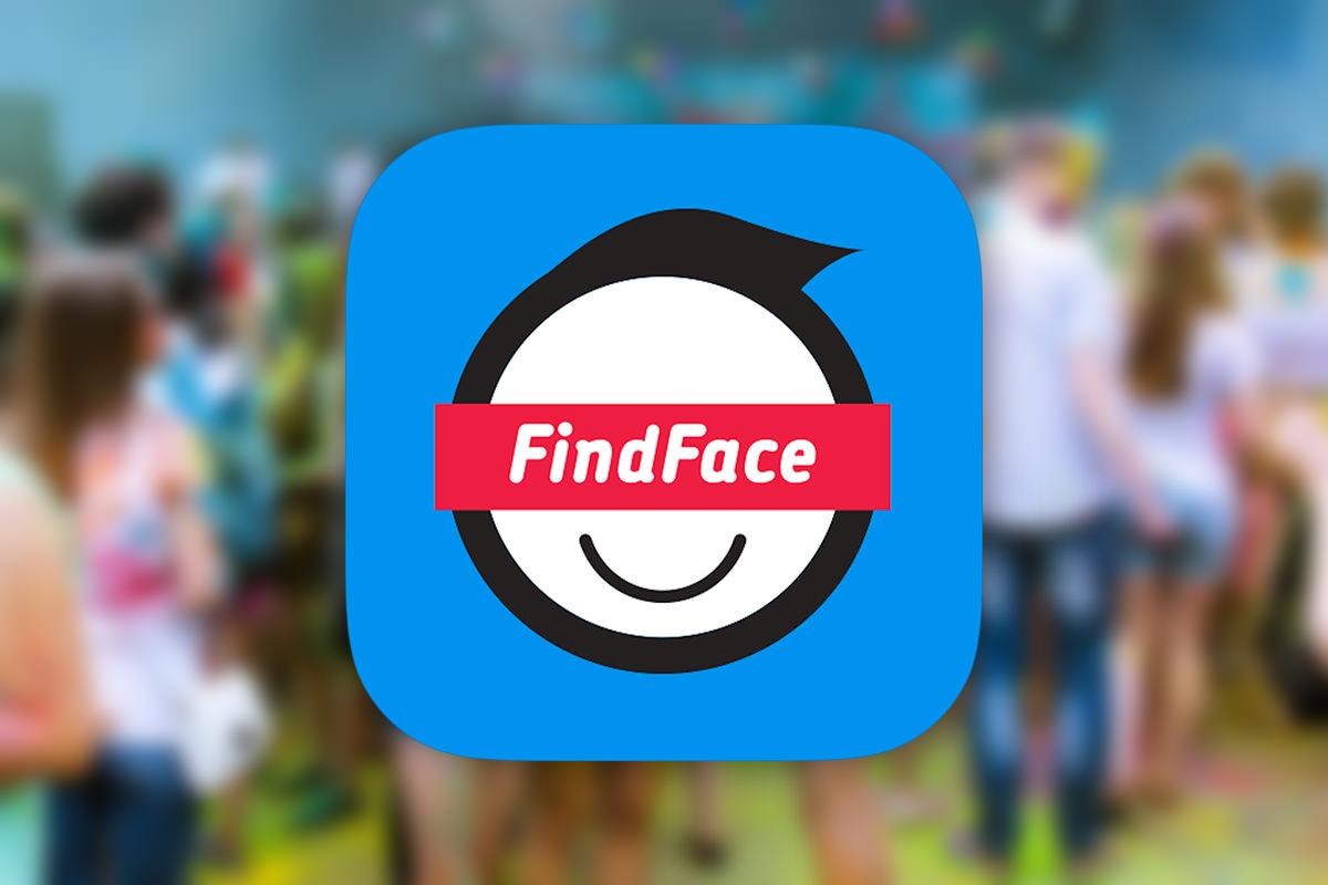 Новый сервис FindFace поможет найти любого человека по фотографии