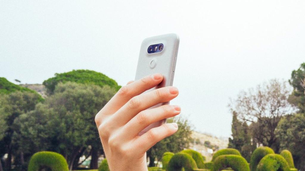 LG G5 MWC 2016 4