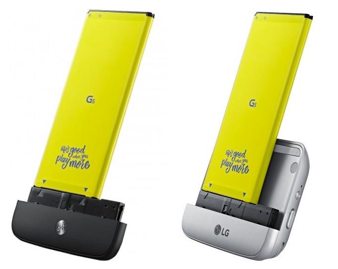 LG G5 MWC 2016 6