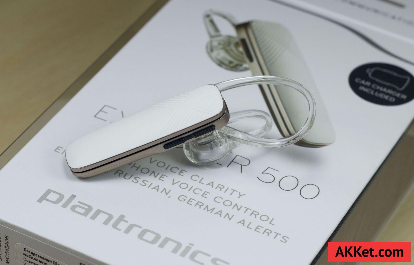Plantronics Explorer 500 25