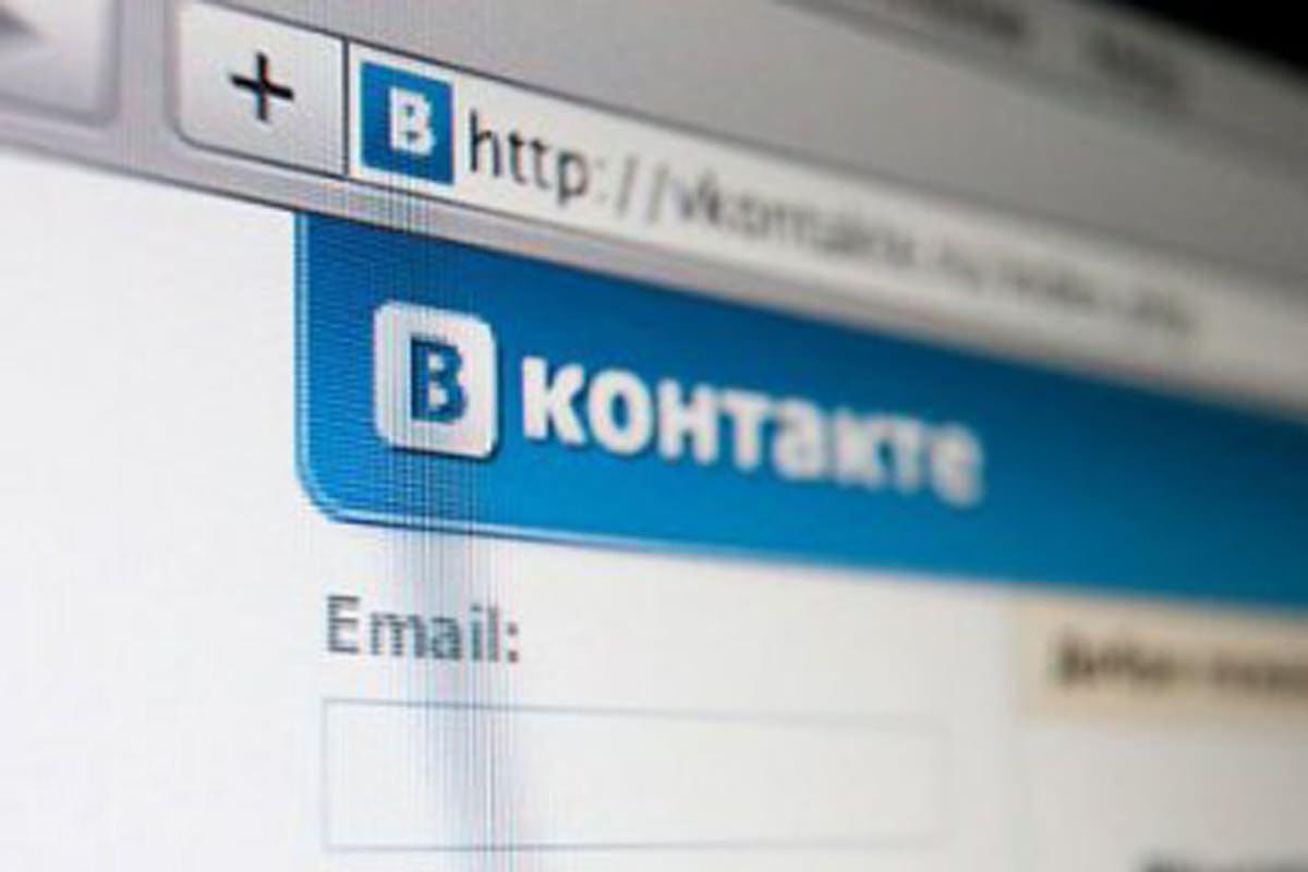 Загружать файлы в социальную сеть «ВКонтакте» предложили по паспорту