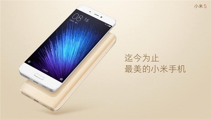 Xiaomi Mi5 Android