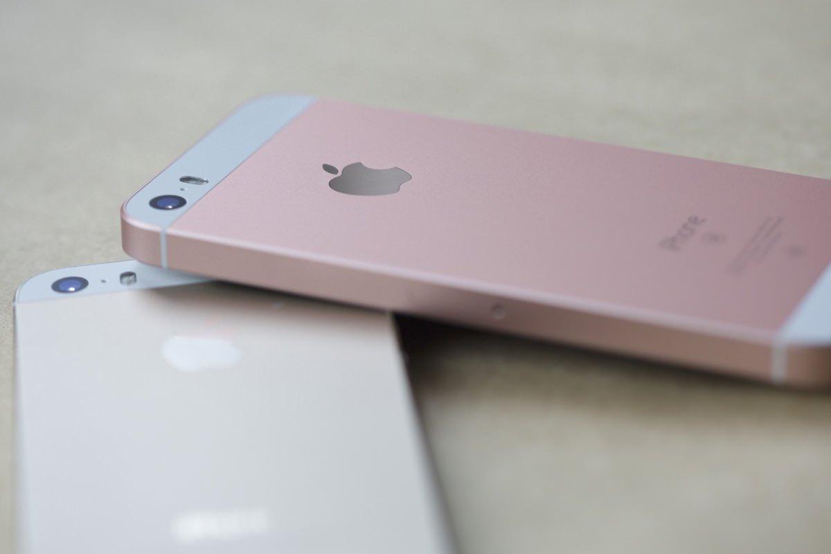 Как купить iPhone SE в России и сэкономить 10 тысяч рублей