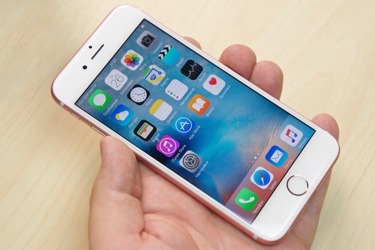 Все, что известно об Apple iPhone 5SE