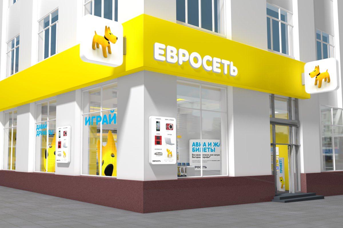 5d29537083a2c Сеть магазинов «Евросеть» обрушила ценники на смартфоны