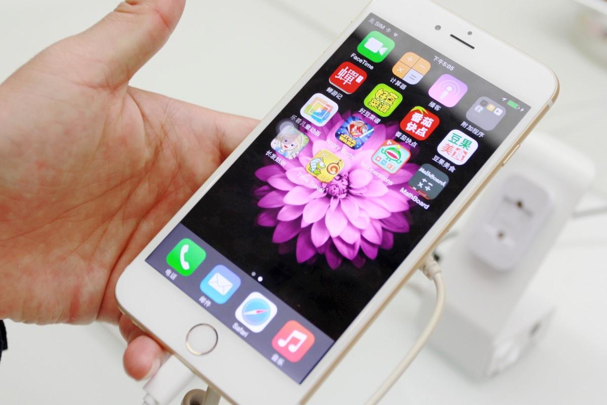 iPhone 7 оснастят уменьшенным портом Lightning и стереодинамиками