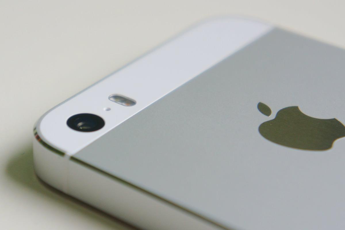 Минимальная модификация iPhone SE получит 16 Гб встроенной памяти