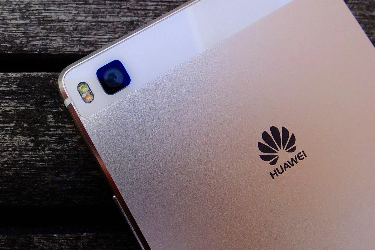 Презентация смартфона Huawei P9 состоится в начале апреля