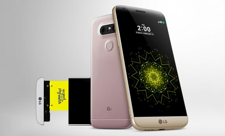 LG G5 Android 6.0.1 Marshmallow 3