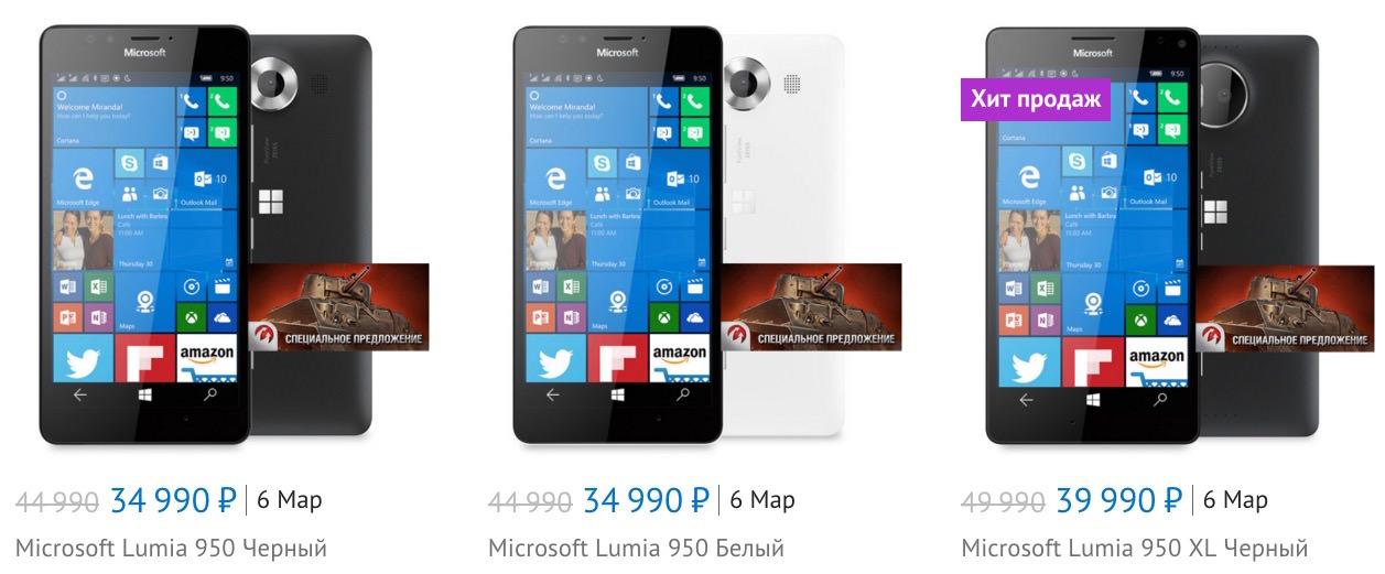 Microsoft Lumia 950 3