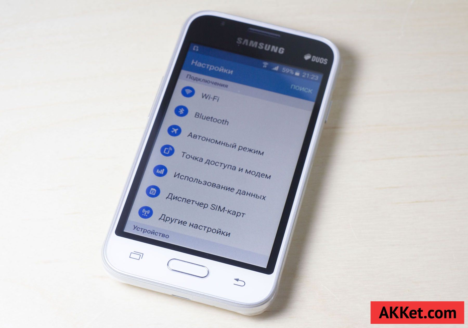 Samsung Galaxy J1 mini Duos Android 5.1.1 Lollipop Review 17