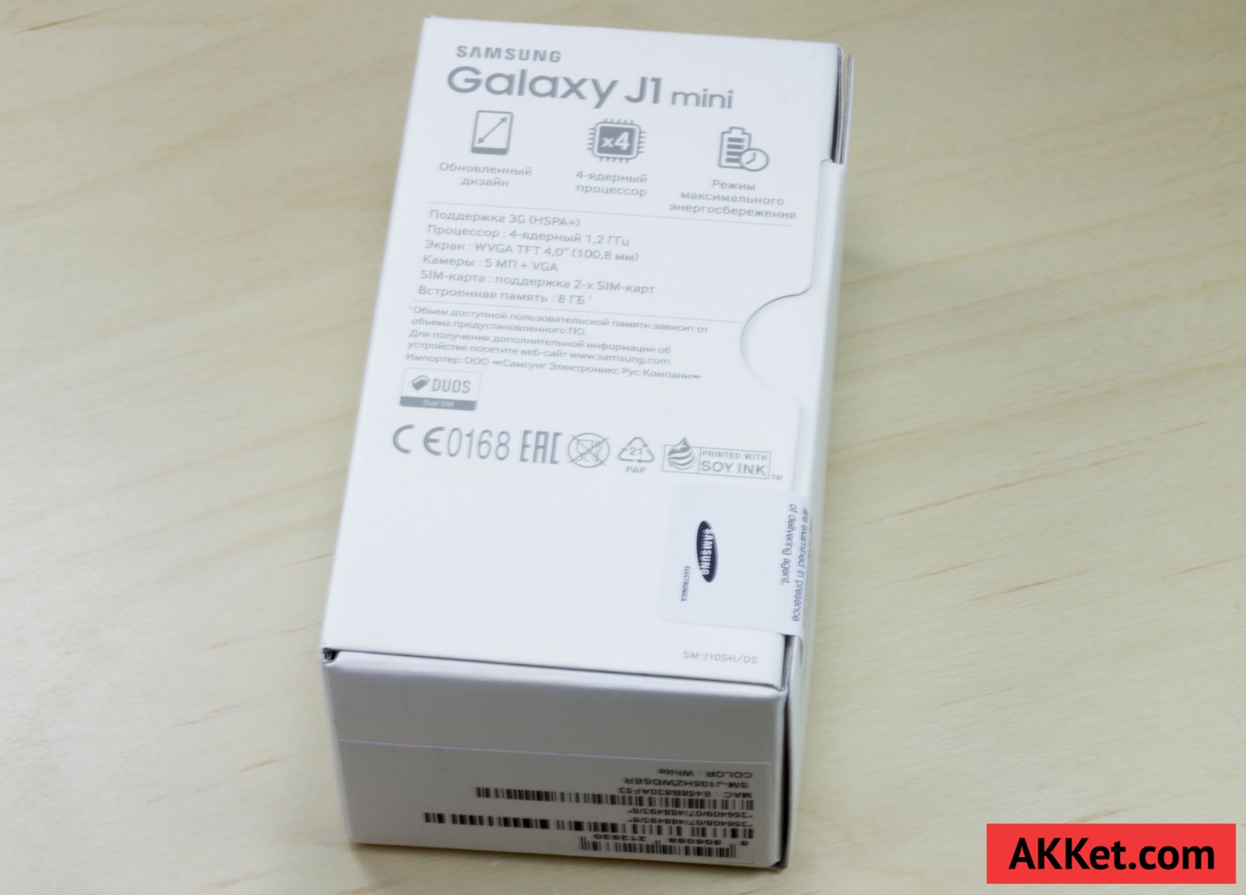 Samsung Galaxy J1 mini Duos Android 5.1.1 Lollipop Review 2