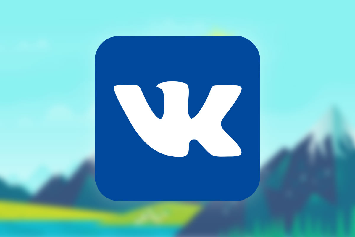 Новый клиент соцсети «ВКонтакте» для Android доступен для загрузки