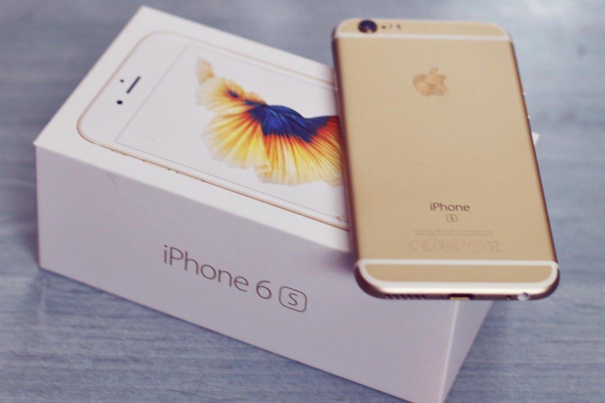Apple выпустила iOS 9.3 beta 7 для разработчиков и обычных пользователей
