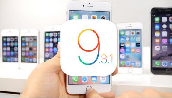 iOS 9.3.1 Download iPhone ipad 2