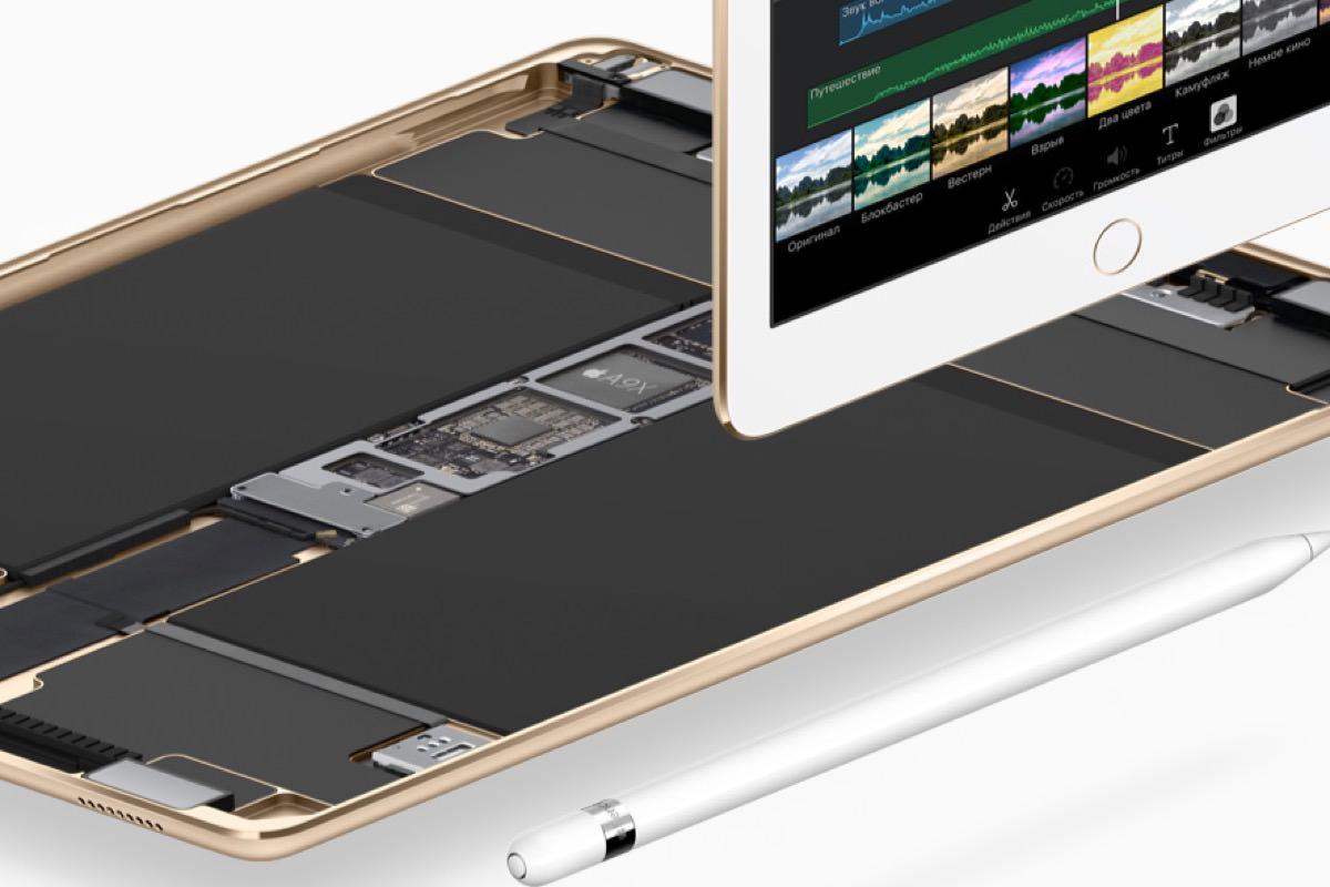 iPad Pro 9,7 получил 2 Гб оперативной памяти более медленный процессор