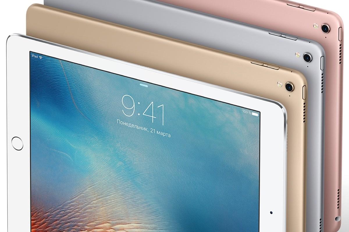 Пять причин отказаться от покупки iPad Pro 9,7