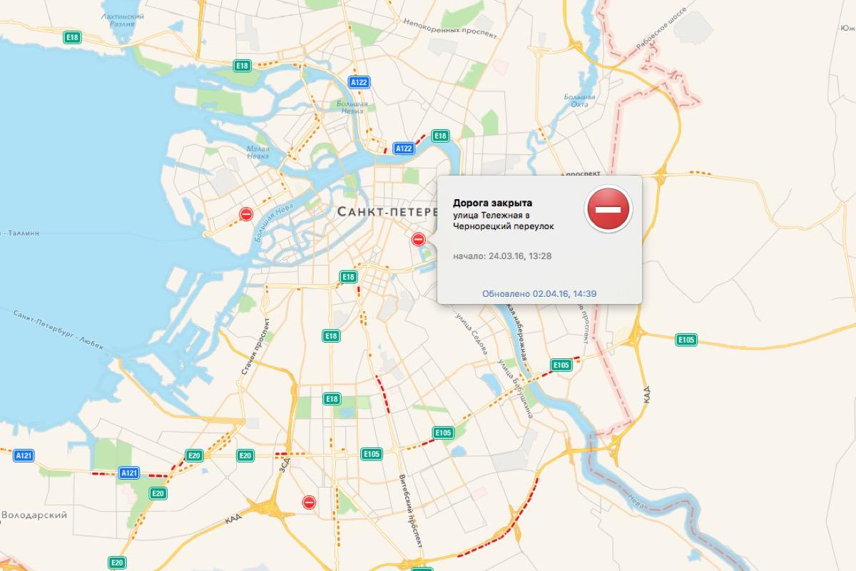 Картографический сервис Apple Maps начал показывать пробки в крупных городах России