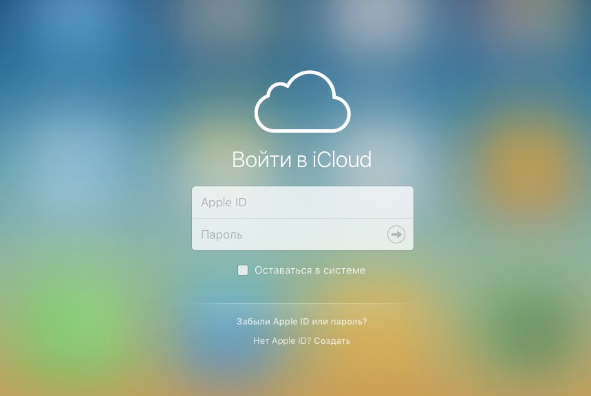 Apple iCloud Activation Lock отвязка iPhone iPad iPod