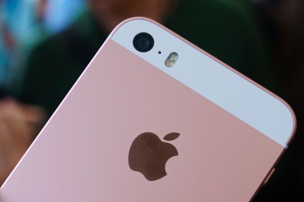 Выпущен джейлбрейк для операционных систем iOS 9.3.1 и iOS 9.3.2 beta
