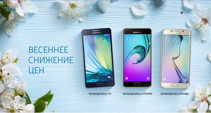 Galaxy S6, S6 edge, Galaxy A5 и A3